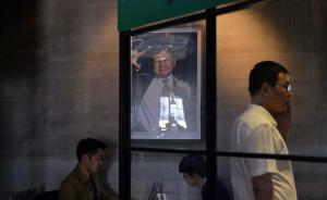 日媒:中国掀起年轻人创业热潮,边喝咖啡边赚钱