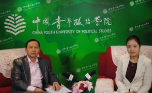 中国青年政治学院回应本科停办传闻:今年的招生简章即将印发