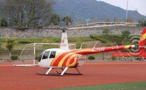一架直升机在桂林失联:2名飞行员下落不明,正进行地面搜救