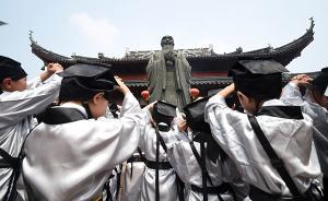 蒋庆的政治儒学是如何曲解儒家思想的?