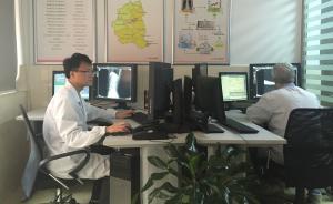 """上海试点""""云端诊疗"""":社区医院做检查,传给大医院做诊断"""