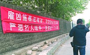 北京宾利女司机纠集6人围殴保安,物业公司称绝不私了