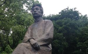 杭州孤山鲁迅雕像被人喷涂红色油漆,警方已介入调查