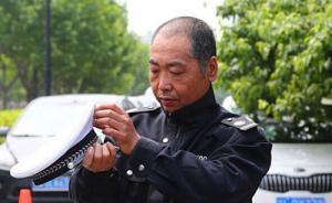 """路面塌陷前挺身拦车,杭州协警礼为奇被授""""见义勇为""""称号"""
