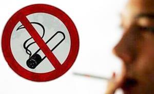 """上海公布控烟舆情:94%受访者称支持上海""""全面室内无烟"""""""