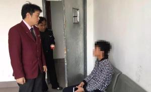 一男子在上海地铁发小广告屡教不改,一个月内被拘25天