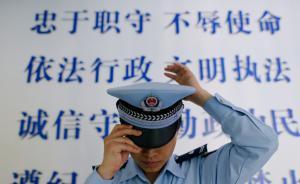 上海城管执法查处出租车违法运营将贯穿全年,尚缺经验设备