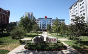 中国青年政治学院:散播不实信息败坏学校声誉将追责