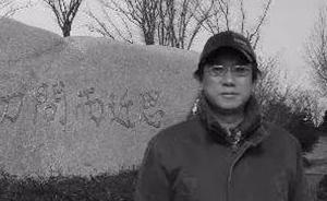 56岁复旦副教授陈金华病逝,留遗言不开追悼会、捐赠遗体