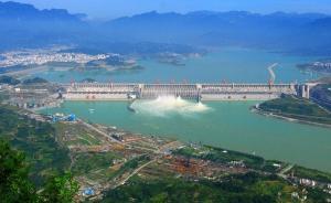 三峡水库水位加速消落逼近160米,释放近六成防洪库容