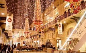 俄罗斯或于今年试行境外游客退税制:需购物一千元人民币以上