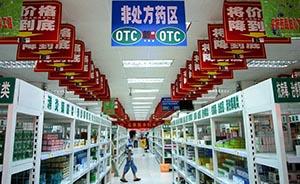 为防青奥会运动员误服兴奋剂,南京部分药品需实名购买