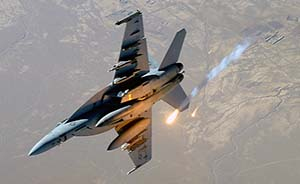 日本外相就奥巴马授权对伊空袭表示理解