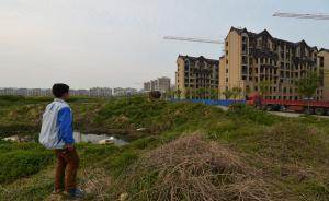 浙江立法管理农村集体资产:农地入市需三分之二成员代表同意