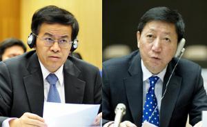 成竞业出任中国驻澳大利亚大使,吴海涛任常驻联合国副代表