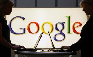 """被""""伪装""""的广告:搜索引擎竞价排名成各国监管难题"""