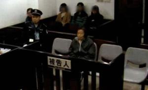 """广东""""毒保姆""""案一审宣判,何天带被判死刑立即执行"""