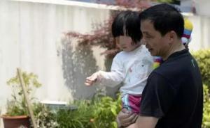 南京走失女童为何遭遗弃,父亲:要养4个孩子,收入难以支撑