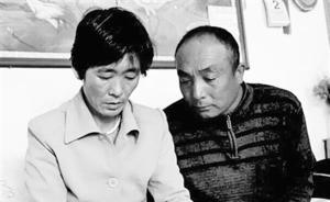 川师大受害者生母首次发声: 学校欠我说法,芦家欠我公道