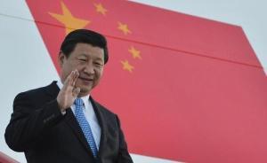 """党报:习近平所倡""""亲诚惠容""""周边外交凸显中国传统文化智慧"""