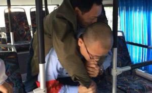 杭州公交司机背吐血乘客就医,被救者醒来后欠下医药费就跑了
