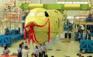 国产全球最大水陆两栖飞机初露容颜,今年将完成总装实现首飞