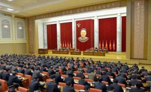 朝鲜劳动党七大开幕邀美日等国110余名记者,未安排进会场