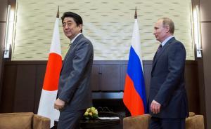 普京与安倍晋三会谈持续三小时,千岛群岛问题成焦点