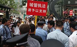 """深圳全市街道城管临时工占绝对主力,""""胃口比正式员工还大"""""""