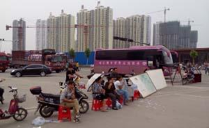 """河南南阳""""瘦身钢筋""""事件18人被捕,多家工地以此赚取暴利"""