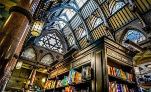 """成都国际书店论坛开幕,探讨书店如何成为城市""""第三空间"""""""