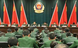 乔虎民任武警新疆生产建设兵团指挥部司令员