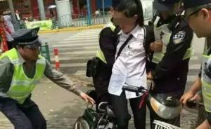 网传上海交警强行掏违法者钱包罚款,警方辟谣:系依法扣车