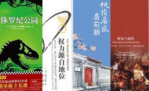 经济学家梁小民的每月书单:4月读了30本书,推荐3本
