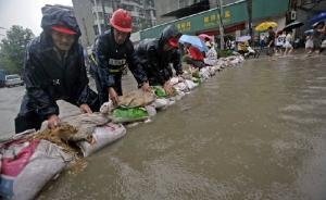 南方六省区持续暴雨局地现超警戒水位,防总派工作组协助抗灾