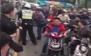 上海一男子拒绝处罚用身体撞倒交警致其脚踝骨裂,已被刑拘