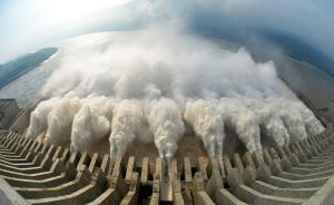 三峡入库流量9日再创历史同期新高,致腾库防汛进度放缓