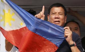 """菲律宾将迎大嘴总统:口无遮拦和嫉恶如仇的""""惩罚者"""""""