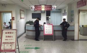 北京警方通报雷某死亡事件:咬伤警员,打坏记录仪,支付嫖资