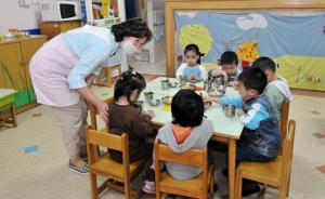 三年内上海在园儿童或增3成达70万,将调研企业办托可行性