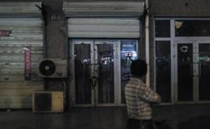 新华社评雷洋案:权威发布不能落在舆情后面