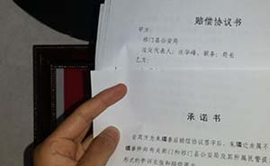 安徽黄山警方:警察陪领导喝酒摔亡获补偿不实