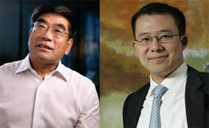 傅成玉会见腾讯公司总裁,引发加油站合作猜想