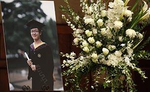 日媒:中国留学生南加大遇害为赴美学子敲响警钟