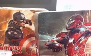 粽子也搞起了概念定制:美国队长、钢铁侠、米老鼠登上外盒