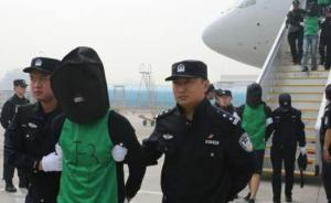 涉肯尼亚电信诈骗:警方提请批捕77人,含45名台湾籍嫌犯