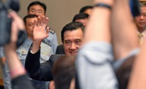 """台湾地区领导人马英九谈8年施政:""""民众将来会开始怀念我"""""""