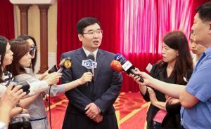 大陆公安机关:将尽快安排家属探视台湾电信诈骗嫌犯