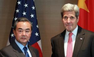 """王毅应约同美国国务卿克里通电话,美方表示不支持""""台独"""""""