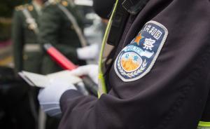 上海交通大整治已查处抗拒执法案件861起,拘留927人